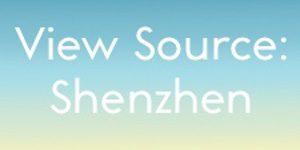View Source Shenzhen